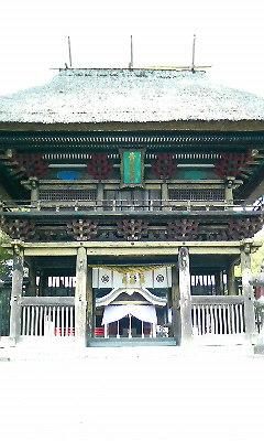 青井阿蘇神社から公開