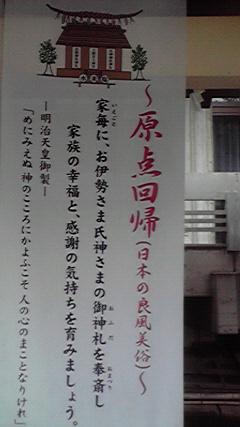 さすが熊本城!