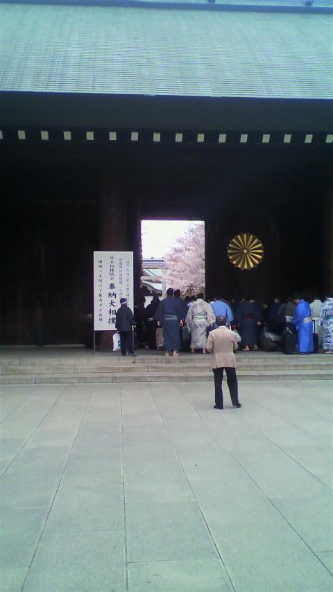 これから熊本へ