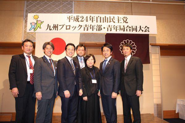 九州ブロック会議