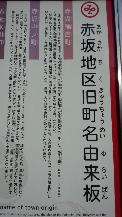 HITOYOSHIシ