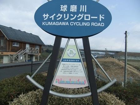 サイクリングロード3